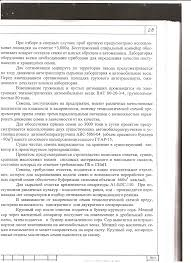 Отчет по производственной практике кондитерский цех МАОУ  В состав АО Заря входит шесть основных производственных цехов по выработке кондитерских изделий