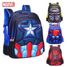 """Главная > скидка > Багаж и сумки > """"рюкзак с рисунком бэтмена ..."""