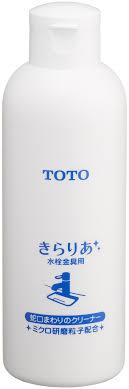 Toto お掃除グッズ お掃除ラクラクセット Ekks00028 Amazon Nhật Fadovn