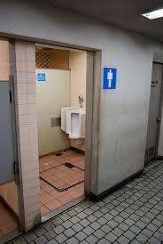 public bathroom doors. Public Bathroom Door Photo - 6 Doors T