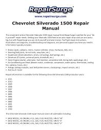 chevrolet silverado 1500 repair manual 1999 2011
