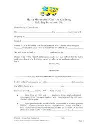 School Field Trip Permission Form Template Slip Voipersracing Co