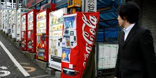 Suntory Vending Machine Mesmerizing Japan's Vending Machines Tell You A Lot About The Country's Culture