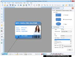 Make An Id Card Id Card Maker Software Generates Students Faculty Etc
