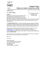 general donation request letter in word