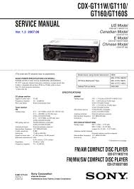 sony xplod wiring diagram cdx gt310 images sony xplod wiring diagram additionally sony cdx wiring diagram