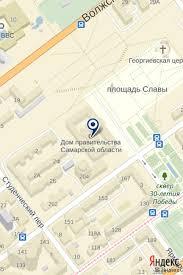 КОНТРОЛЬНАЯ ИНСПЕКЦИЯ САМАРСКОЙ ОБЛАСТИ в Самаре на ул  КОНТРОЛЬНАЯ ИНСПЕКЦИЯ САМАРСКОЙ ОБЛАСТИ на карте Самары
