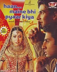 hindi haan maine bhi pyaar
