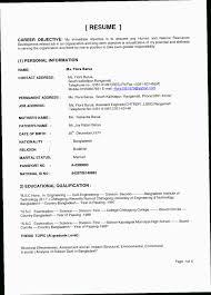 Engineering Resume Objective Jwbz Entry Level Mechanical Engineering