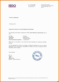 Certificate Certificate Of Employment Sample Format 5 Separation