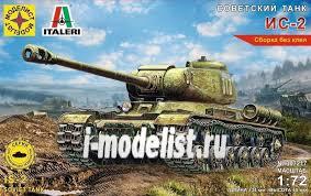 307217 <b>Моделист</b> 1/72 <b>Советский танк</b> ИС-2 :: <b>Модели</b> для ...