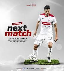 Kit body adidas zamalek 1213h.png 38 × 59; Zamalek Sc English On Twitter El Sharkia Sc Zamaleksc Postponed Match Egyptianpremierleague Petrosport Stadium Cairo Saturday December 24 7 00 Pm Clt Https T Co Gkuznyaobl