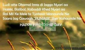 Friendship-Day-Messages-In-Punjabi | All Quotes Adda via Relatably.com