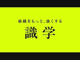 國分 裕司 - 社外監査役 - モダンデコ | LinkedIn