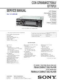 sony cdx gt650ui gt700ui gt707ui service manual sony cdx gt650ui gt700ui gt707ui service manual 1st page