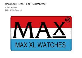 NEWS | <b>MAX XL WATCHES</b> オフィシャルサイト