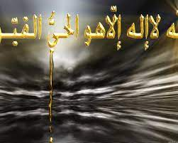 Beautiful Name Allah - Allah Name Photo ...