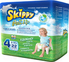 <b>Skippy Pull</b>-<b>Up</b> 4 (22шт) <b>Подгузники</b>-<b>трусики</b> купить в Минске ...