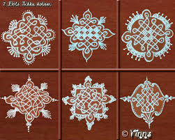Small Kolam Designs For Apartments Collection Of 7 Dots Kolam Beginner Apartment Kolams