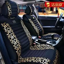 car seats car seat covers cheetah print free for cover cushion four seasons leopard
