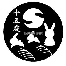 無料イラスト モノクロ月見ウサギ 透過png