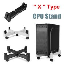 X Type 5 Wheels Adjustable <b>CPU Stand Universal Computer</b> Holder ...