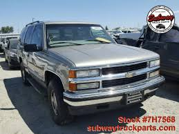 Tahoe 99 chevy tahoe parts : Used Parts 1999 Chevrolet Tahoe LT 5.7L 4x4 | Subway Truck Parts ...