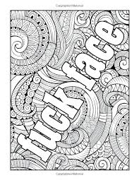 Wave Coloring Pages Bigemup