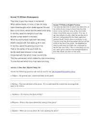 essay on william shakespeare sonnets homework service essay on william shakespeare sonnets a summary of sonnet 18 in william shakespeare s shakespeare s sonnets learn