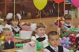 Департамент образования Администрации города Ханты Мансийска  Департамент образования Администрации города Ханты Мансийска объявляет контрольный сбор детей