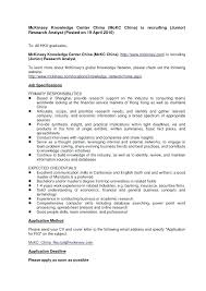 Resume Letter Template – Onairproject.info