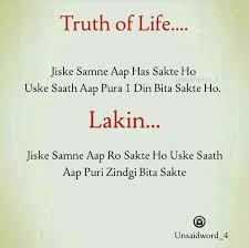 Positive Quotes In Hindi Pinterest Best Quotes For Your Life