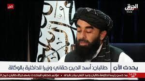 بالأسماء.. طالبان تعلن تشكيل حكومة تصريف أعمال أفغانية