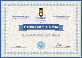 Нужны дипломы сертификаты рублей за диплом Форум сайта  Прикрепленные изображения