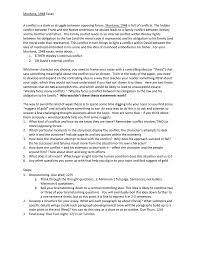 montana essay a conflict is a clash or struggle between