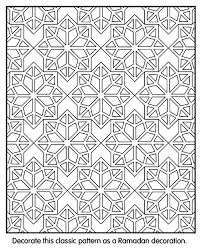 Printable Islamic Patterns Coloring Pages Islamic Pattern 07