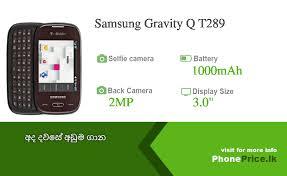 Samsung Gravity Q T289 Price in Sri ...