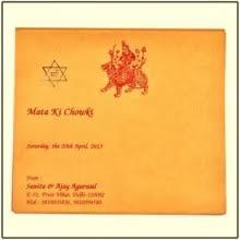 Mata Ki Chowki Cards