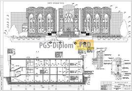 Б Строительство здания банка в г Гусь Хрустальный pgs diplom  Б3 Строительство здания банка в г Гусь Хрустальный Проекты общественных зданий