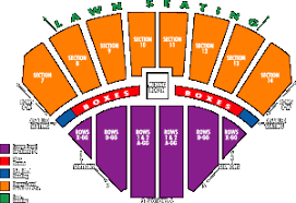 Cricket Amphitheatre Seating Chart Verizon Wireless Amphitheater Seating Chart
