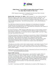 Business Press Release Template Free Press Releases Template Awesome Release Best Church