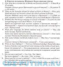 ГДЗ решебник по английскому языку класс Биболетова рабочая тетрадь  8 9 10 11 12 13 14 15 16 17 18 19 20 21 22 23 24 25 26 27 28 29 30 31