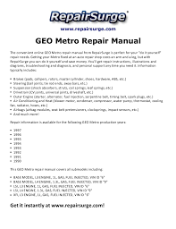 geo metro repair manual 1990 1997 repairsurge com geo metro repair manual the convenient online geo metro repair manual