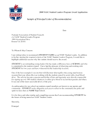 Leadership Recommendation Letter Letter Of Recommendation For Student Leadership Program 1