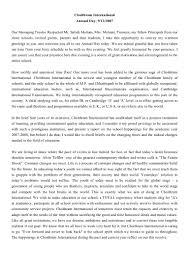 essay on athletic meet essay on athletic meet Автошкола ДОСААФ городской центр
