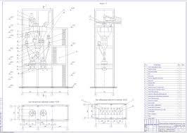 Строительные материалы и технологии курсовые и дипломные работы  Курсовая работа Проектирование бетоносмесительного цеха завода железобетонных изделий