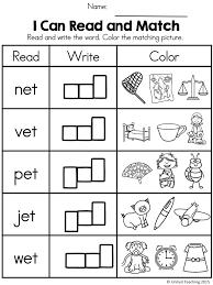 I Can Read and Match -ET Word Family Words | Word Work | Pinterest ...
