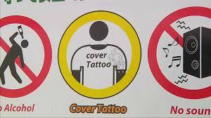 ничтожества с татуировками дед сергеич