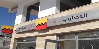 Atijari Wafa Banc Moroccos Three Major Banks Assess Sub Saharan Risk