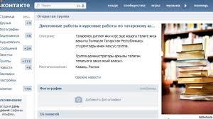 Русиядә диплом эшләре дә докторлык дәрәҗәсе дә сатыла